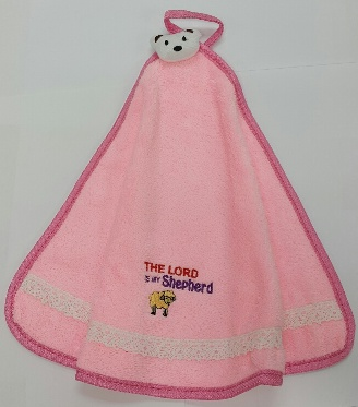 Embroided PINK Dress Kitchen Towel SHEPHERD